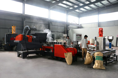 Carbon Black Gran Making Making Machine Black Masterbatch PP PE Granulator